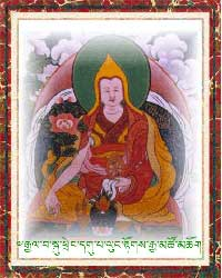 9th Dalai Lama Lungtok Gyatso